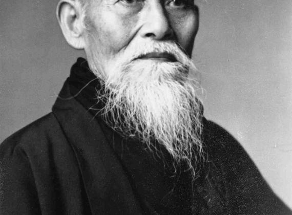 O-Sensei halálának évfordulója
